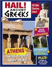 Hail! Ancient Greeks - HC