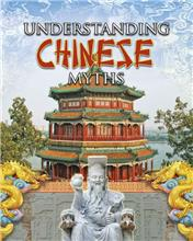 Understanding Chinese Myths-ebook