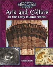 Arts and Culture in the Early Islamic World-ebook