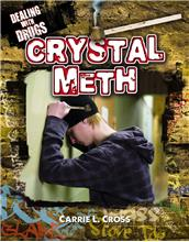Crystal Meth - HC